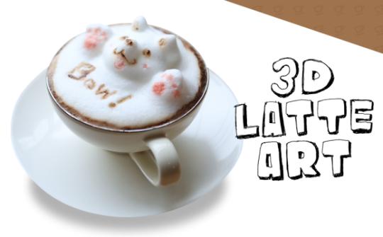 3D-Latte-Art5